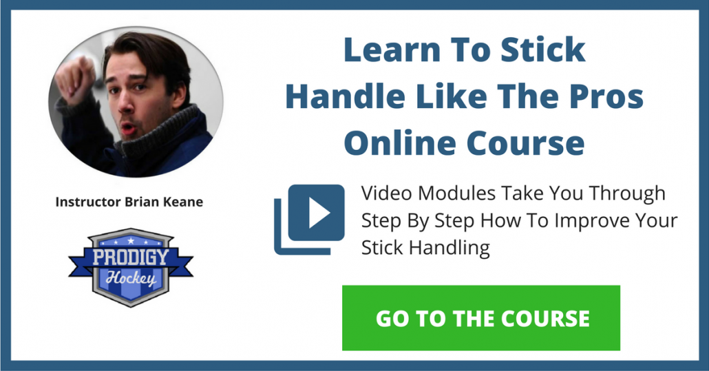 copy-of-learn-to-stick-handle-like-the-pros-1